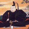 徳川家康に学ぶビジネス孫子の兵法No,11(歴史篇)